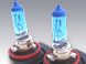09 Civic Lighting - Fog Light Bulbs
