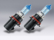 01 TL 3.5 Lighting - Headlight Bulbs