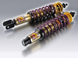 08 650i Suspension - Coilover Kits